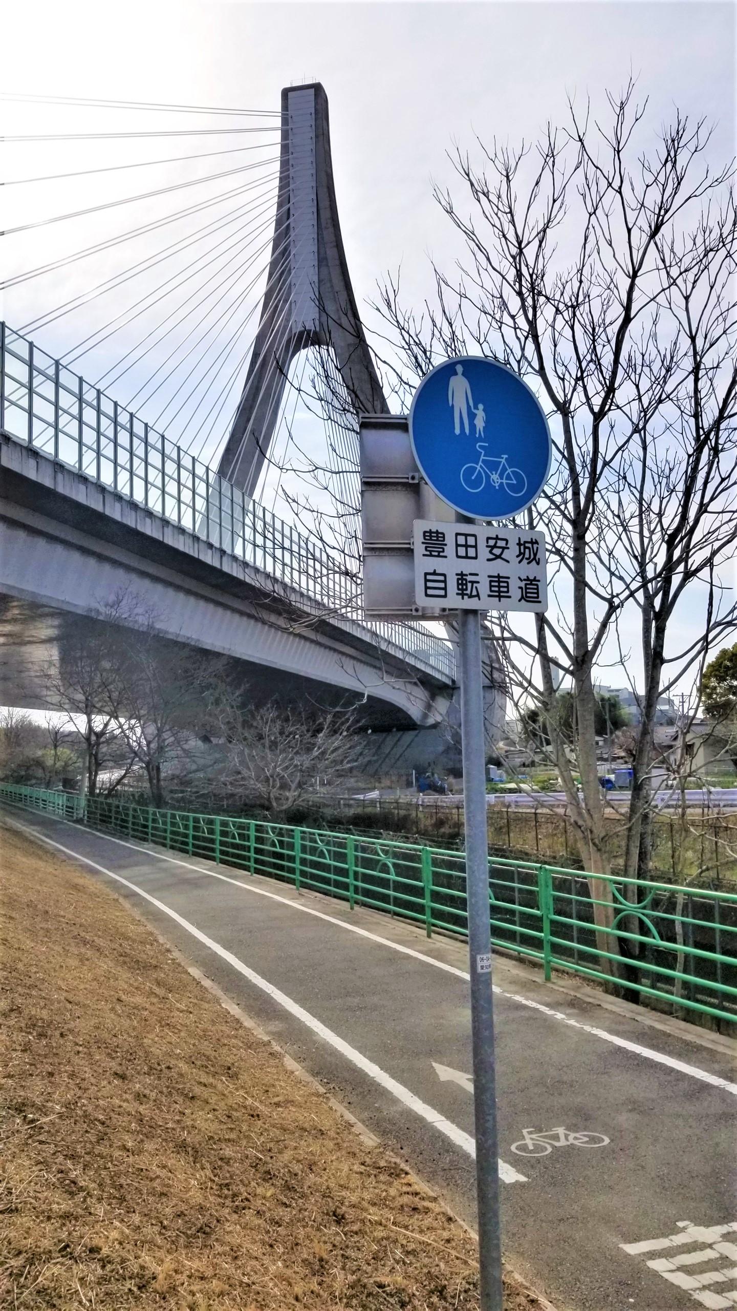 豊田安城サイクリングロード を走ってみた 【2019年冬】