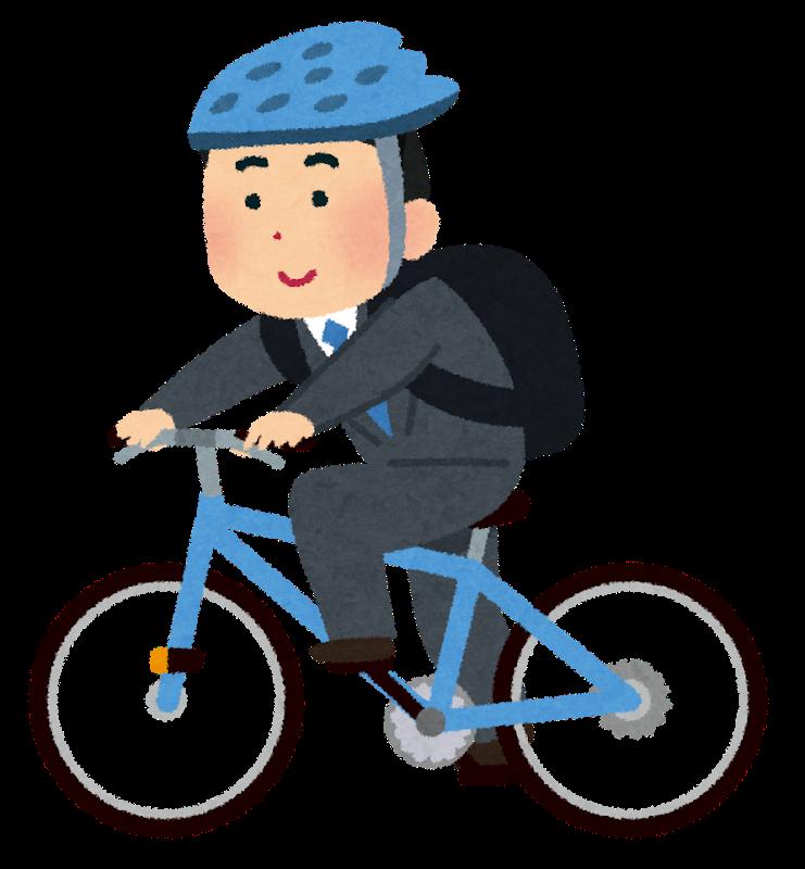 自転車通勤のハードルを考えてみる ~必要なものが多い ①自転車本体に取り付けたりするもの~