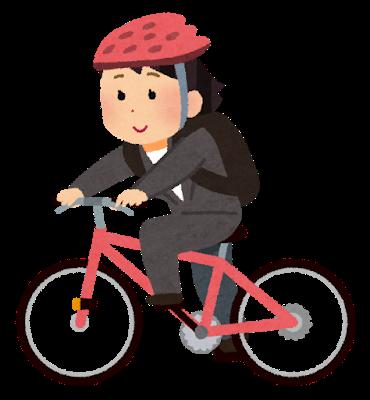 自転車通勤のハードルを考えてみる ~必要なものが多い ③自転車に乗る際に身に着けるもの・持ち物(あると良いもの編)~